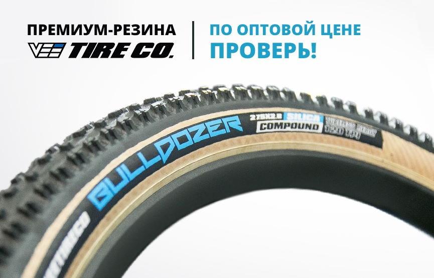 баннер велопокрышки vee tire